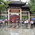 Photos: 中秋節の龍之寺 (7)