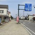 Photos: 19onuma_20ikeda_04