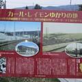 Photos: 23shinhako_28