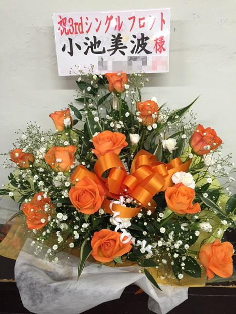 パシフィコ横浜 欅坂46 様へ4