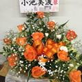 写真: パシフィコ横浜 欅坂46 様へ4