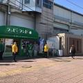 H29.3.22 JR駅からハイキング