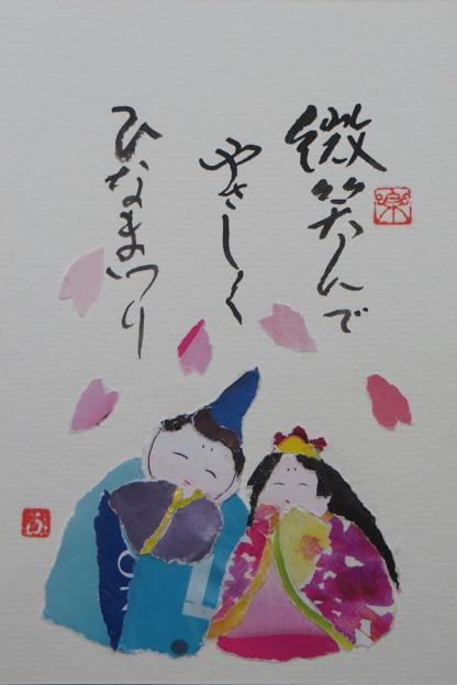 チラシちぎり絵(ひな祭り) by ふうさん