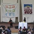 加藤登紀子トークショー IMG_1719