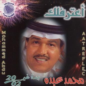 Photos: アラブ人_服装(コメントのレスの参考用に)a