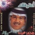 写真: アラブ人_服装(コメントのレスの参考用に)a