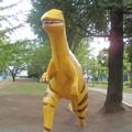 Photos: 子供の森公園_通称:かいじゅう公園-03