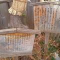 写真: 品川宿本陣跡-01b
