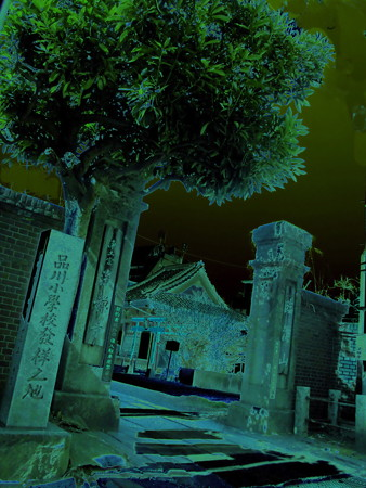from 法禅寺_山門・碑(品川小学校発祥之地)-01