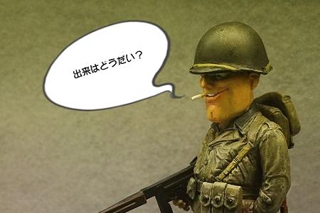 ロジャース軍曹 (6)