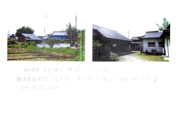 EPSON015