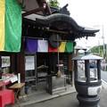 Photos: 台瀧不動