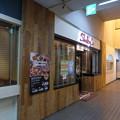 Photos: シェーキーズ吉祥寺店