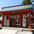Photos: 熊野速玉大社