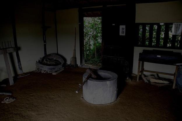 旧上野家住宅