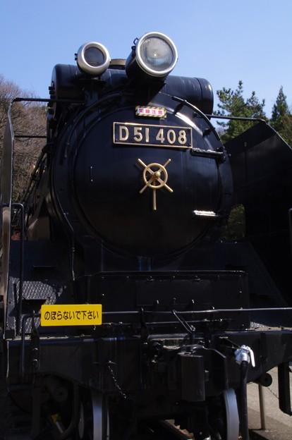 D51-408