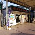 Photos: 木更津駅そば