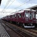 Photos: 阪急5000系三宮行き