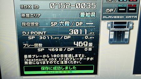 DJ POINT 3000ポイント突破