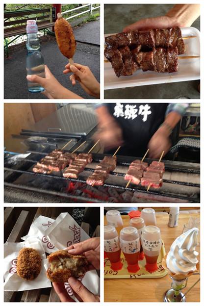 Photos: 養老FOOD