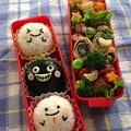 Photos: 白黒おばけ弁