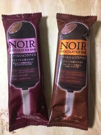ノアールショコラアイス