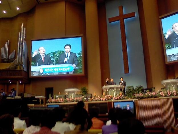 信成先生、ヨイド純福音教会... ...