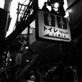 Photos: TOILET