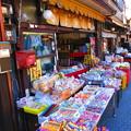 菓子屋横町