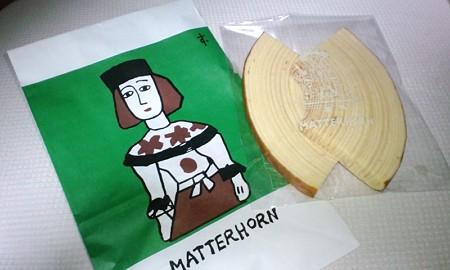 マッターホーン