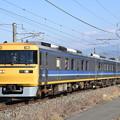 Photos: 中央西線検測