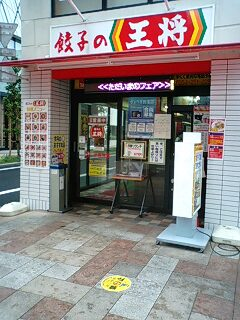 写真: 140901_1100~0001