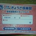写真: 140901_1127~0001