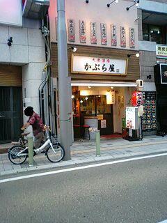 写真: 140919_1635~0001a