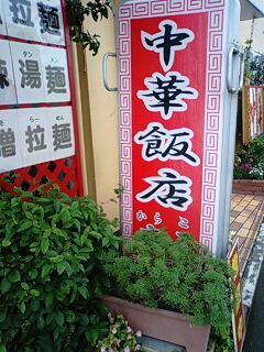 写真: 141012_1232~0001