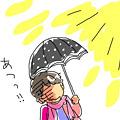 Photos: うんどうぶそく3