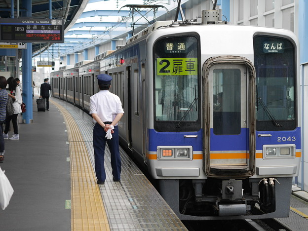 南海本線・ズームカー(2000系)