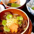 Photos: 釜飯