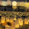 写真: 海の灯り祭りIII