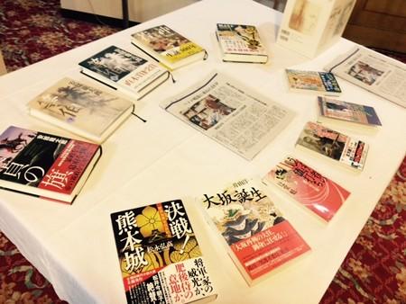 20160615 ブログ歴史作家クラブ2
