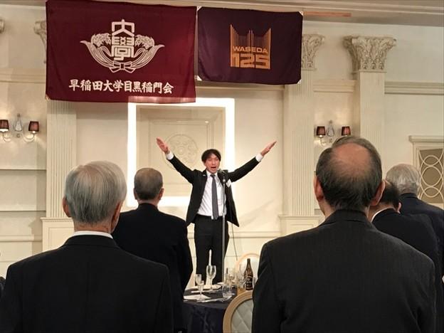写真: 20170115 目黒稲門会  3