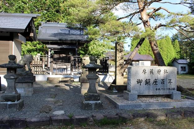 厚真神社 (1)