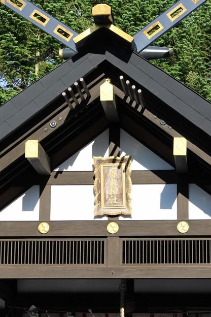 厚真神社 (4)