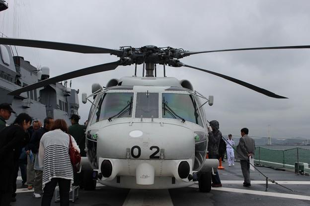 護衛艦「いせ」 (8)