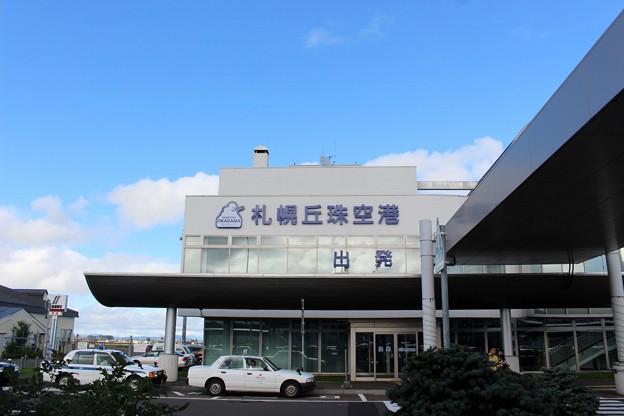 札幌丘珠空港にて(OKADAMA Airport) (14)