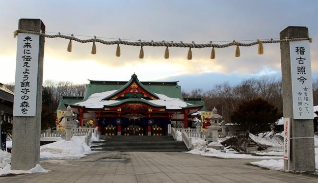 参拝 樽前山神社 (5)