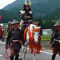 Photos: 徳川家康!