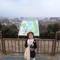 写真: 25.滋賀