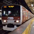 Photos: 山手線赤レンガ色ラッピングトレイン@東京