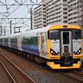 Photos: E257系500番台特急わかしお